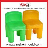 良質のプラスチック注入の長方形の腰掛けの鋳造物