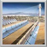 """Ss25Aoa 25 """"太陽火力発電の世代別システム"""