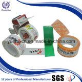 提供はSGSの証明書のブラウンBOPPテープによって印刷した