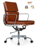 Eames 사무실 가죽 컴퓨터 알루미늄 회전 의자 (RFT-B01)
