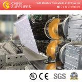 고품질 PVC 장 밀어남 선