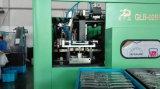 2端末のハンドルのびんのブロー形成機械