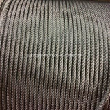 エレクトロ。 電流を通された鋼線ロープ