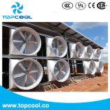 """ventilation portative de ventilateur de mur de 55 """" FRP pour le matériel de grange de porcs"""
