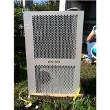 Im Freienschrank-Klimaanlage, Telekommunikationsschrank-Klimaanlage, Telekommunikationsschrank-Klimaanlage