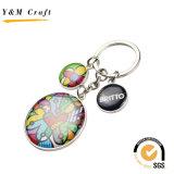선물 (Y02051)를 위한 최신 판매 특별한 가죽 Keychain