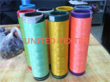 ポリエステルDTY Textured Filament Yarn (75D - 600d)