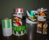 알루미늄 호일 식품 포장 부대 필름 또는 플라스틱은 박판으로 만들어진 포장 필름 롤을 인쇄했다