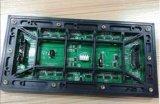 P8 옥외 풀 컬러 발광 다이오드 표시 Module/LED 위원회