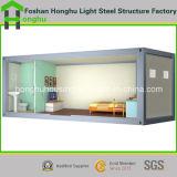 강제노동수용소 호텔 사무실 설비를 위한 층 콘테이너 집 Porta 모듈 두 배 오두막