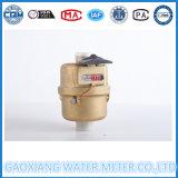 Mètre d'eau volumétrique vertical en laiton Dn15-Dn40