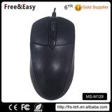 Самая дешевая мышь связанная проволокой USB черная оптически для компьтер-книжки