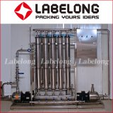 酸素豊富な水満ちるプラント/Machine/Machinery