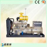 jeu silencieux de groupe électrogène du refroidissement par eau 75kw