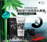 Маска черноты всасывания Afy извлекает удаление угорь угорь слезает маску внимательности носа волокна углерода маски носа Bamboo для носа
