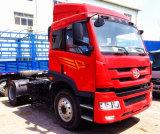 真新しいjiefang FAWのトラック