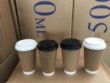 Tazza di caffè doppia a gettare della carta kraft di stampa su ordinazione di marchio