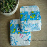 Cheap Priceの卸し売りGood Absorption Disposable Baby Diapers