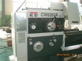كبيرة - يرتّب تقليديّ محرك زورق آلة ([كو6163ا] - [كو6280ا])