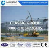 Nuevo almacén de la estructura de acero del arrabio del diseño/estructura de acero
