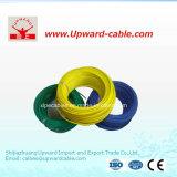 IEC60227銅のCondutorの電気ワイヤー