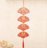 Decorazione del documento di festival dei pendenti di nuovo anno del Ornamentation della stringa