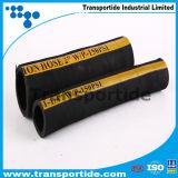Boyau de teflon bon marché avec la couverture tressée par fil d'acier inoxydable