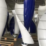 preço vertical da turbina de vento da linha central 200W