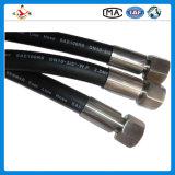 Провод высокого давления En856 4sp стальной закрутил в спираль резиновый шланг