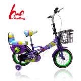 良質は子供のための自転車をからかう