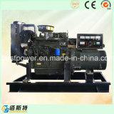 Comprar China direta 40kw preço Diesel do jogo de gerador o melhor jogo de gerador da qualidade