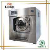 15kg Capacity Hotel en Hospital Laundry Equipment Industrial Washing Machine (xgq-15F)