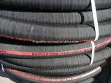 Ровный или Corrugated шланг тележки гибкия бака