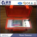 Hfd-C 다기능 자연적인 전기장 검출기는, 300m 깊이를 검출할 수 있다