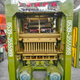 Bloco do tijolo do cimento Qty6-15 que faz a máquina/máquina de pavimentação industrial do tijolo