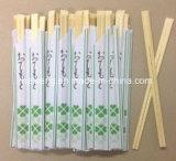Bulk Sushi Design descartável do cliente Manga e gêmeos Bambu Chopsticks