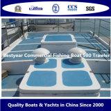 민간 어업 배 960 트롤 선