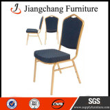 고품질 쌓을수 있는 철 호텔 연회 의자 (JC-G01)