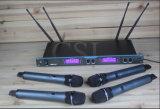 Микрофон UHF Multi-Каналов профессионала беспроволочный (SKM-4500S)