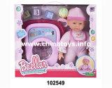 """Nieuw Stuk speelgoed 15 """" Doll met Fiets (102552)"""
