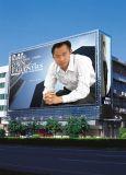 P10 복각 Skymax 옥외 별 호텔 HD 높은 광도 발광 다이오드 표시