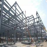 Atelier préfabriqué de structure métallique de Multi-Étage
