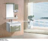 浴室の虚栄心(AM-2313)