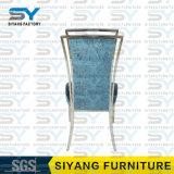 椅子のホテルの椅子のイベントの椅子を食事するヨーロッパの家具デザイン