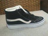 満潮および方法ズック靴
