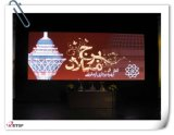 8m m SMD Indoor LED Display LED Screen (Black SMD)