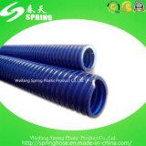 Цветастые гибкие труба шланга всасывания PVC/шланг воды/шланг всасывающего насоса