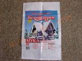 編まれたBOPPのフィルムBag/Plastic Bag/Woven多Bag/PP袋