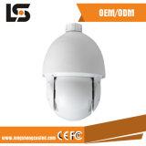 Abdeckung-Kamera-Gehäuse-Gussteil CCTV-Ls4-1