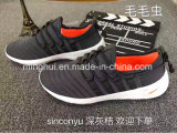 2017 الصين حارّ عمليّة بيع [هيغقوليتي] [سبورتس] حذاء أحذية